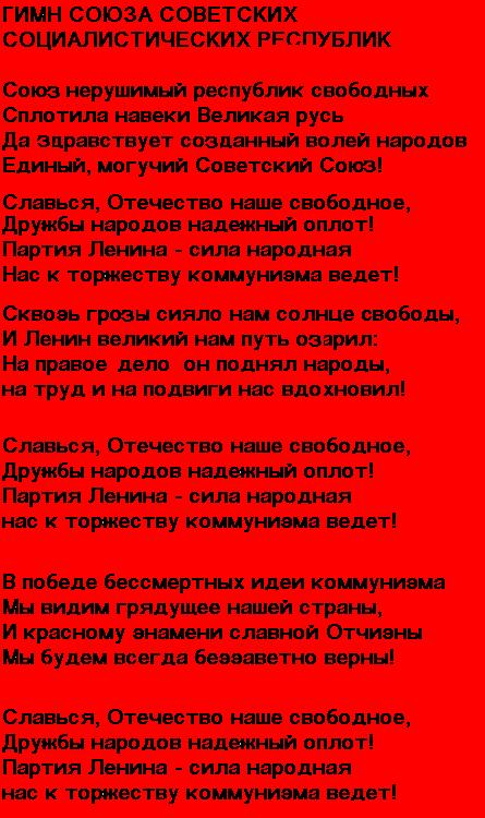 PMOH-SUHIS -CCCP-USSR-1922-1991-SOVIET UNION HISTORICAL SOCIETY